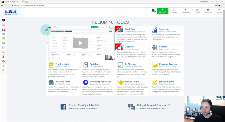 Helium 10 tools