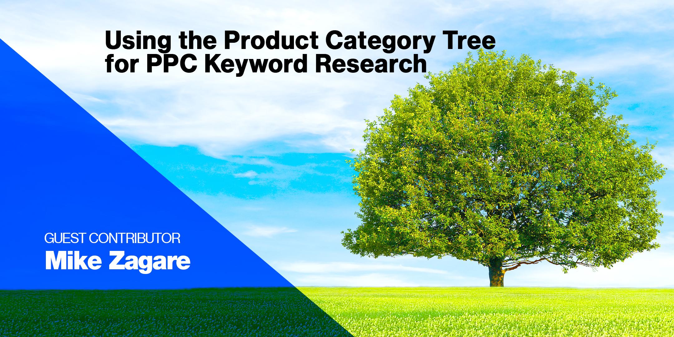 Amazon Product Category Tree