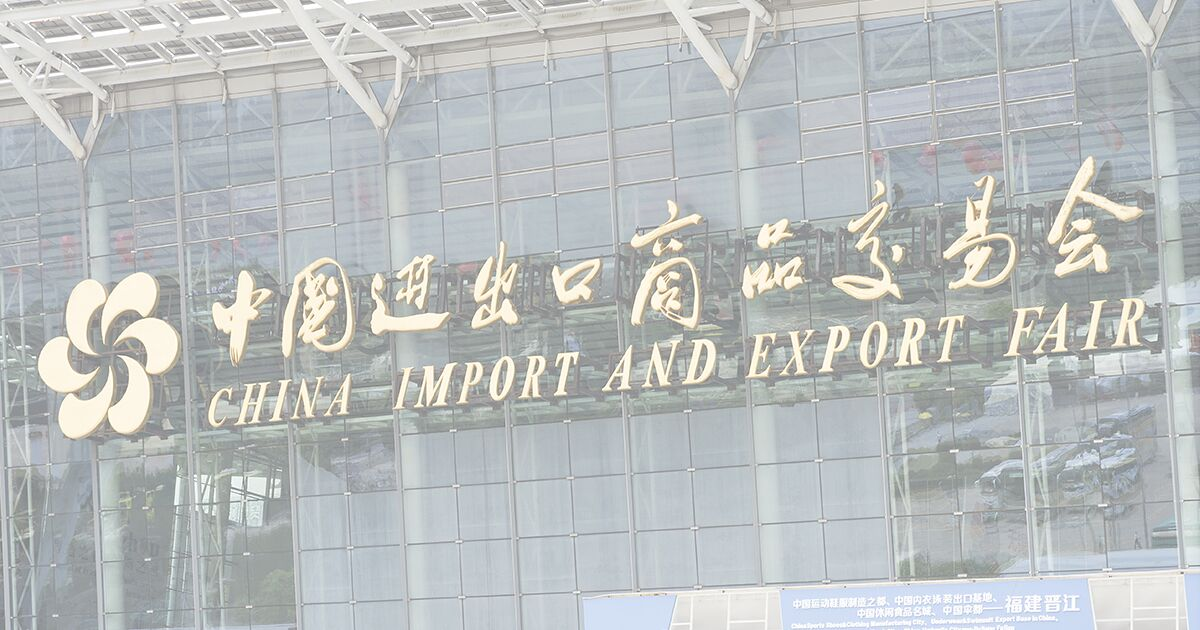 the most important exhibition canton fair