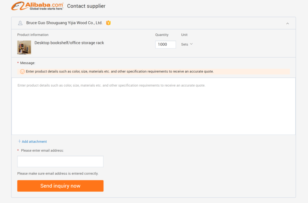 alibaba contact supplier form