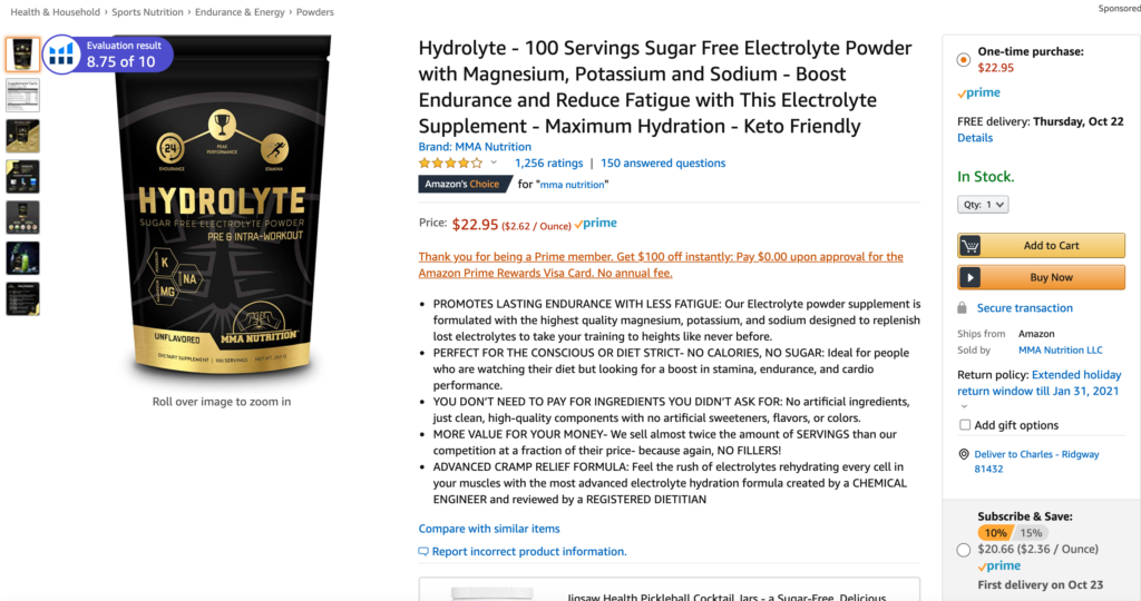 supplements amazon listing