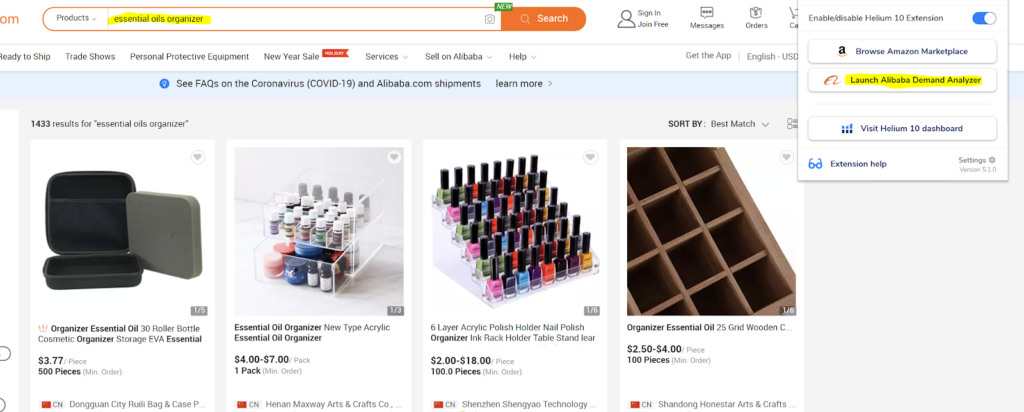 products on alibaba