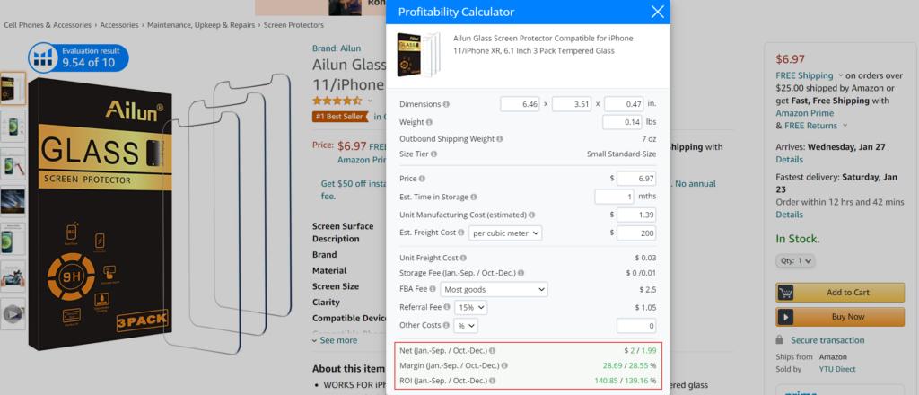 helium 10 profitability calculator